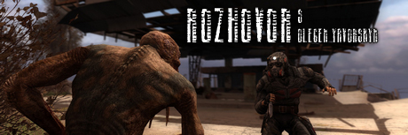 Stalker:Call of Pripyat - Rozhovor
