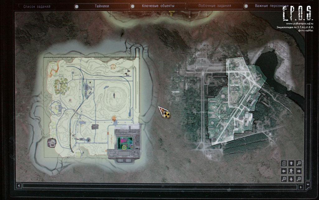 Stalker:Call of Pripyat