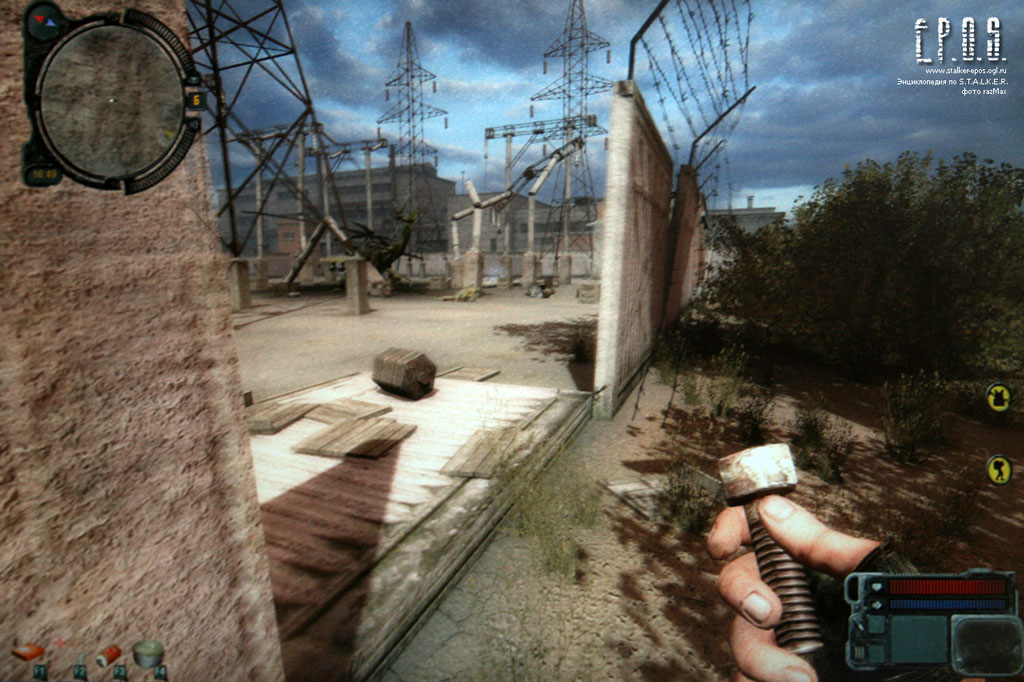 Stalker:Call of Pripyat